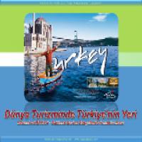 Dünya Turizminde Türkiye Sunusu